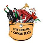 Логотип «КАРМАН ТЕАТР»