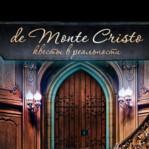 ЛОГОТИП DE MONTE CRISTO