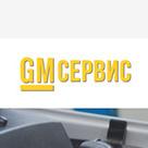GM СЕРВИС